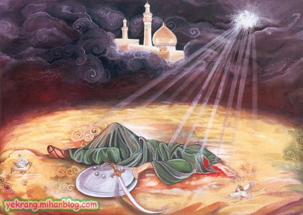 Imam Hossein, Ashura