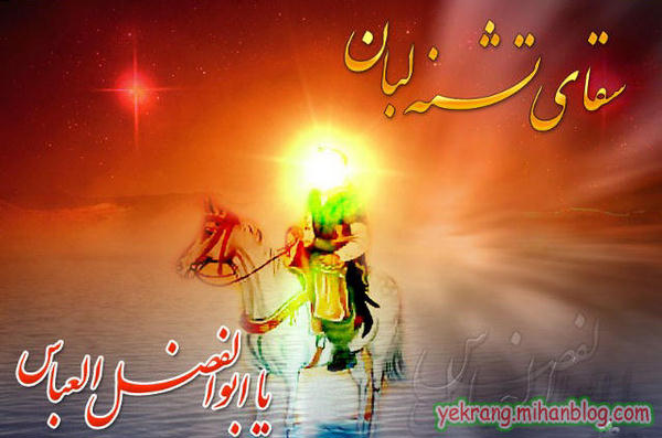 Saghi