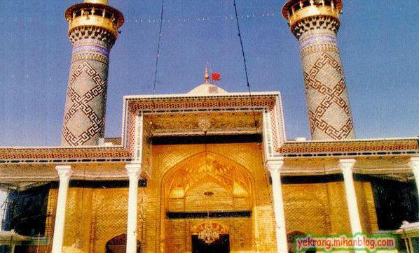 Shrine Of Hazrat Abbas 8